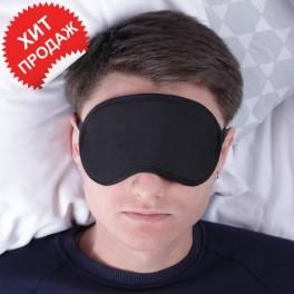 классическая маска для сна