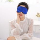 Синяя шелковая маска