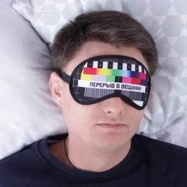 перерыв в вещании маска