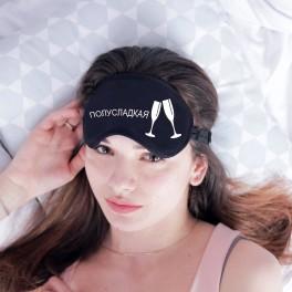 маска для сна с принтом